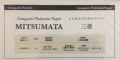 Mitsumata.jpg